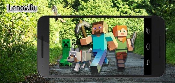 Minecraft для смартфонов с дополненной реальностью