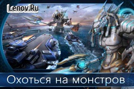 Sea Fortress - Epic War of Fleets v 1.3.0 Мод (x20 DMG BUID/SHIP/DUMP ENEMY)
