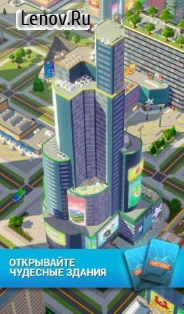 Citytopia™ v 2.1.1 (Mod Money/Gold)