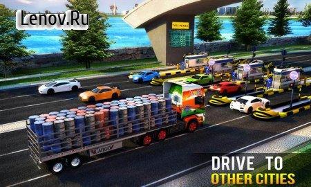 Euro Truck Driving Simulator Truck Transport Games v 1.5 Мод (Free Shopping)