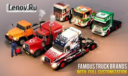 Euro Truck Driving Simulator Truck Transport Games v 1.5 Мод (Free Shopping)