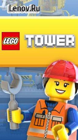 LEGO® Tower v 1.7.1 (Mod Money)