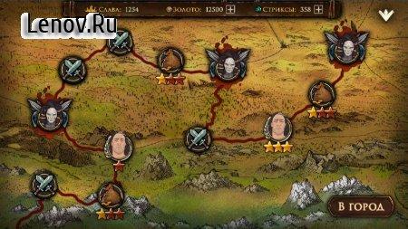 Ash of Gods: Tactics v 0.12.7--399 (Mod Money)
