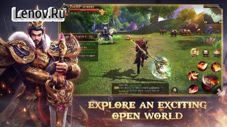 Dynasty Blade 2: ROTK Infinity Glory v 15.0.00 Мод (ATK/DEF MULTIPLY x1 - x1000/SKILL NO CD/MON ATK/HP 1)