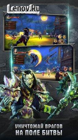 Dragon Revolt - Classic MMORPG v 3.9 Мод (DMG x20)
