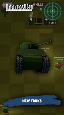 Tankers.play v 1.5 Мод (A large number of gold coins to advertise)