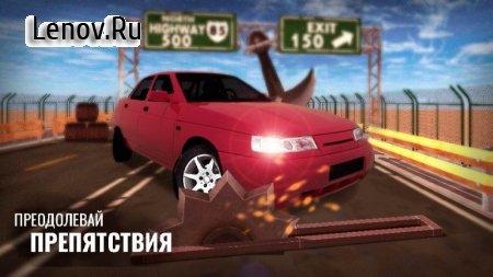 Auto Hooligans: Extreme Stunt Racing v 3 Мод (Unlock all levels)