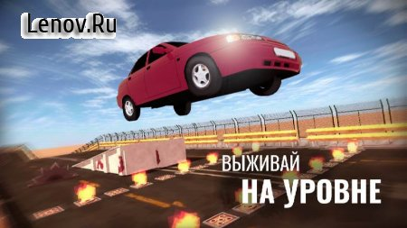 Auto Hooligans: Extreme Stunt Racing v 3 Мод (Unlock all levels)