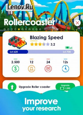 Idle Theme Park Tycoon v 2.00 Мод (Unlimited Money)