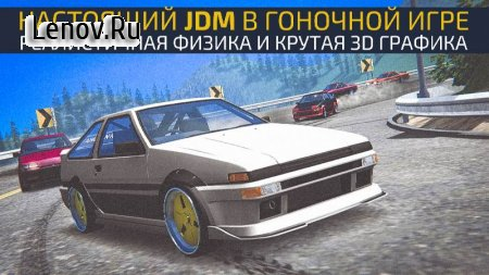 JDM racing v 1.4.1 (Mod Money)