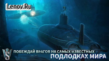 WORLD of SUBMARINES: Navy Shooter 3D War Game v 1.5.2 (MENU MOD/DMG/DEF MUL)
