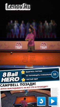8 Ball Hero v 1.17 (Mod Money)