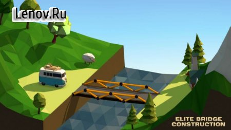 Elite Bridge Construction v 1.1.1 Мод (Free Shopping)