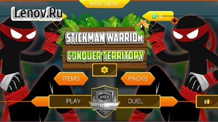 Stickman Warrior: Conquer Territory v 1.0 Мод (Free Shopping)
