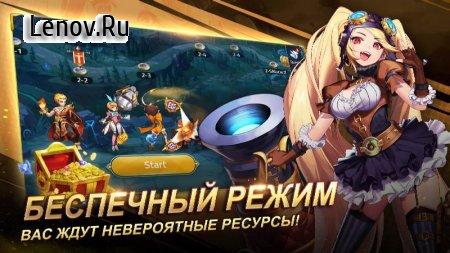 Mobile Legends: Adventure v 1.1.97 Мод (полная версия)