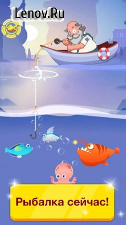 Amazing Fishing v 2.7.5.1007 (Mod Money)