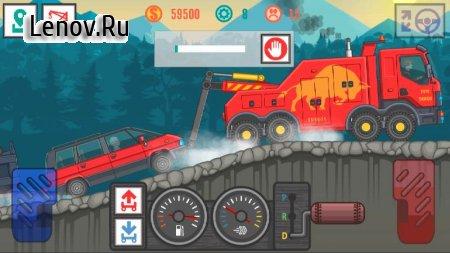 Best Trucker Pro v 2.5 Мод (Free Shopping)