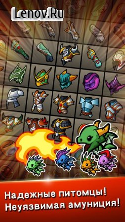 Blade Crafter 2 v 2.41 Мод (Boss that beats each level to get a lot of gold coins)