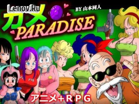 KAME PARADISE (18+) v 1.1 Мод (полная версия)
