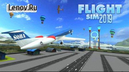 Flight Sim 2019 v 1.2 Мод (Unlocked)