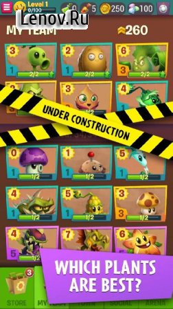 Plants vs. Zombies 3 v 1.0.15 Мод (бесплатные покупки)