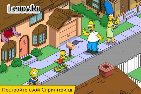 The Simpsons™: Tapped Out v 4.47.5 Mod (Money & More)