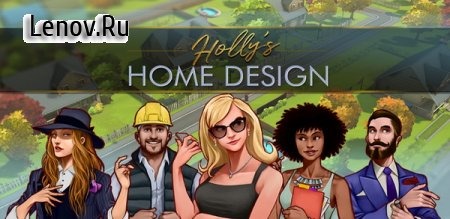 Holly's Home Design v 0.15.3