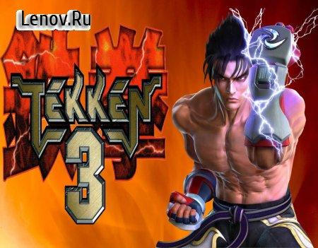 Tekken 3 v 2.0 (2019)