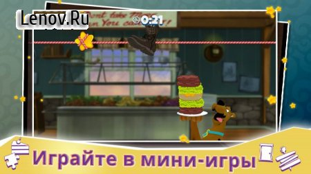 Scooby-Doo Mystery Cases v 1.61 (Mod Money)