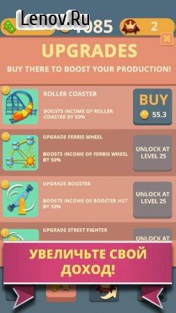 Theme Park Clicker: Idle Craft. Roller Coaster Inc v 1.17 Мод (Unlimited gold coins/Cash/prestige points)