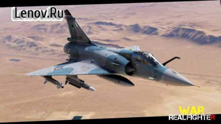 Real Fighter War - Thunder Shooting Battle v 1.0 Мод (Free Shopping)
