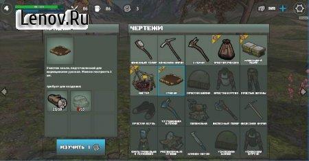 Dark Days: Зомби выживание v 1.2.4 Мод (много денег)