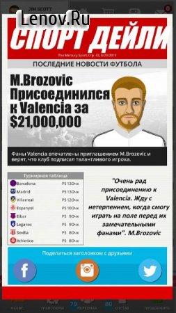 Club Soccer Director 2020 v 1.0.81 (Mod Money)
