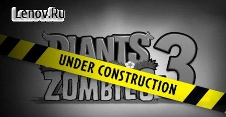 Electronic Arts внезапно анонсировала Plants vs. Zombies 3
