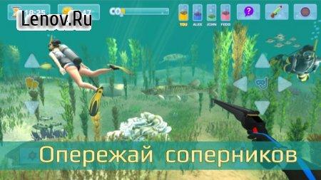 Hunter underwater spearfishing v 1.46 (Mod Money)