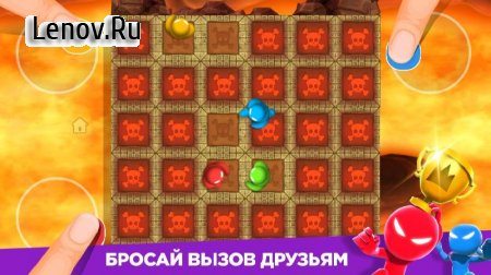 Stickman Party: 1 2 3 4 Player Games Free v 1.9 (Mod Money)