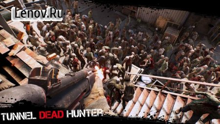 Tunnel Dead Hunter- Best Doomsday Zombie Survival v 1.1.5 Мод (Unlimited Money/Gold)