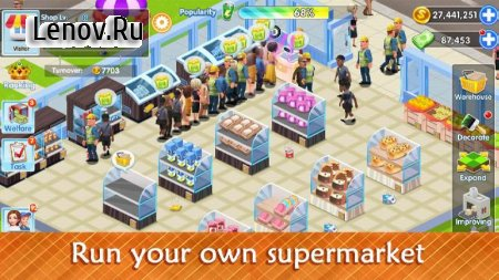 My Supermarket Story : Store tycoon Simulation v 2.3 Мод (Free Shopping)