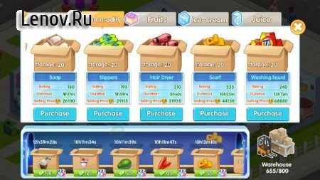 My Supermarket Story : Store tycoon Simulation v 3.4.0 Мод (Free Shopping)