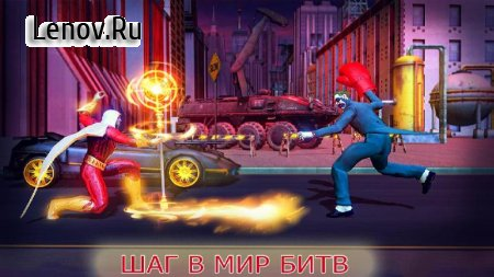 Real Superhero Kung Fu Fight Champion v 2.1 (Mod Money/Unlocked)