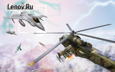 Helicopter Simulator 3D Gunship Battle Air Attack v 3.11 Мод (Unlock all levels)