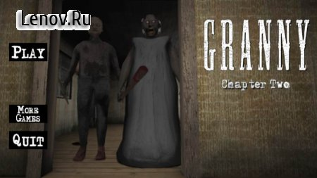 Granny: Chapter Two v 1.1.8 Мод (режим бога)