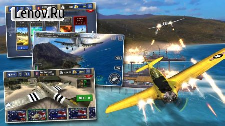 Air Combat Pilot: WW2 Pacific v 1.15.001 (Mod Money)