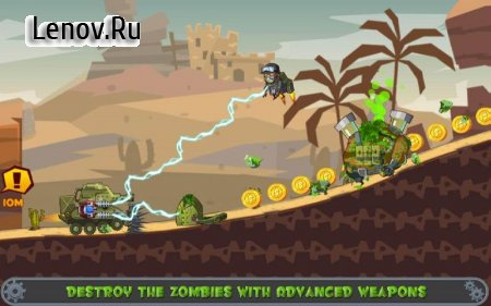 Zombie Hill Trip Derby Racing v 1.3 Мод (gold coins)