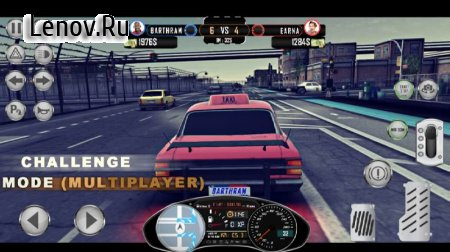 Taxi: Simulator 1984 v2 v 1.0.3 Мод (Unlimited money/Free shopping)