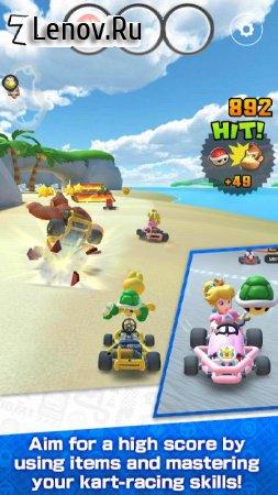 Mario Kart Tour v 2.8.1 (Full)