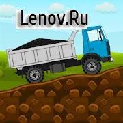 Mini Trucker v 1.3.1.3 Мод (много денег)