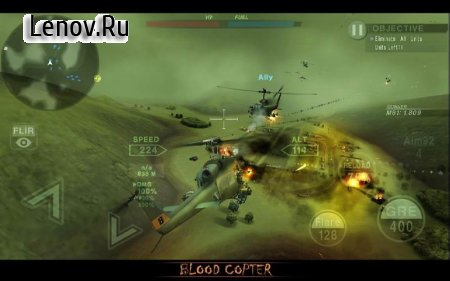 BLOOD COPTER v 0.1.1 Мод (Unlimited Money)