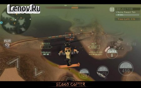 BLOOD COPTER v 0.0.8 Мод (Unlimited Money)