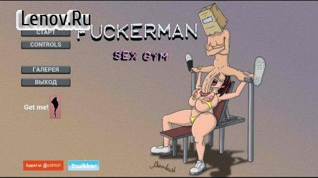 Fuckerman: Sex Gym (18+) v 3.2 Мод (полная версия)